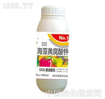 碧野-海藻黄腐酸钾瓶