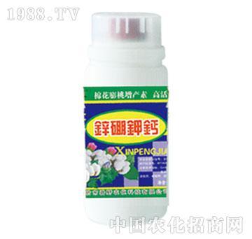 碧野-锌硼钾钙