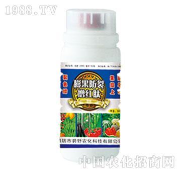 碧野-膨果防裂增红肽