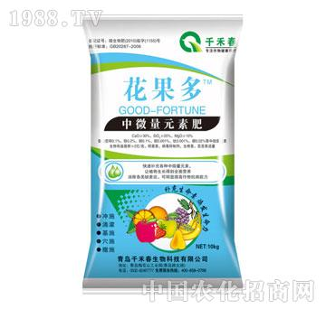 千禾春-中微量元素肥(花果多)