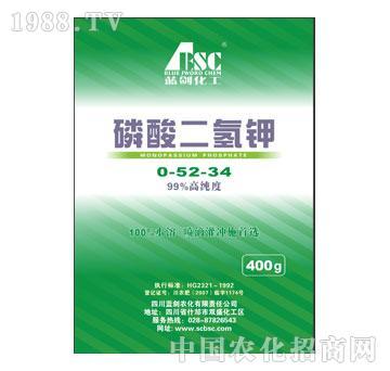 蓝剑-磷酸二氢钾(MKP)
