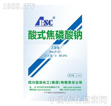 蓝剑-酸式焦磷酸钠
