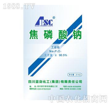 蓝剑-焦磷酸钠(TSPP)