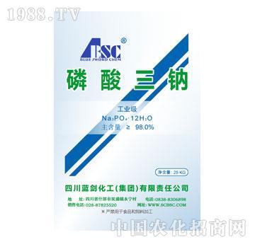 蓝剑-磷酸三钠(TSP)