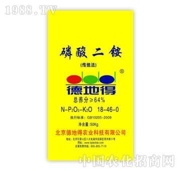 德地得-磷酸二铵