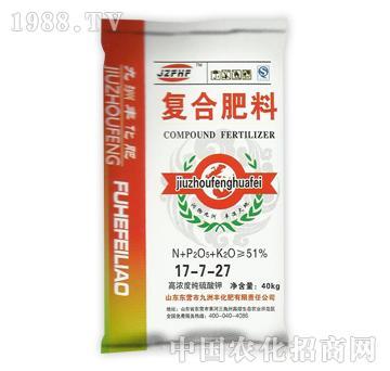 九洲丰-复合肥17-7