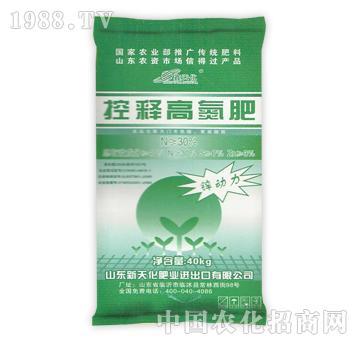 九洲丰-控释高氮肥