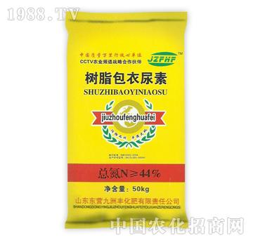 九洲丰-树脂包衣尿素