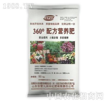 九洲丰-50kg营养配