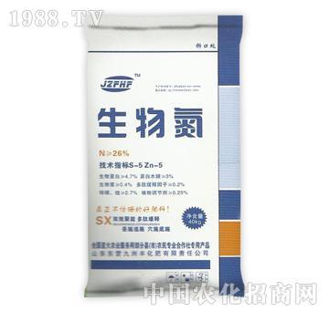 九洲丰-生物氮