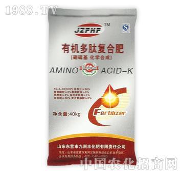 九洲丰-有机多肽复合肥