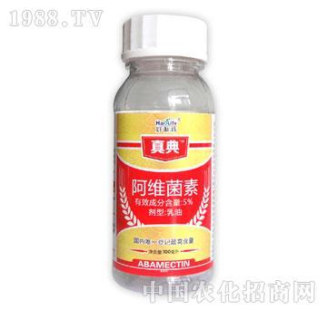 好利特-真典-阿维菌素