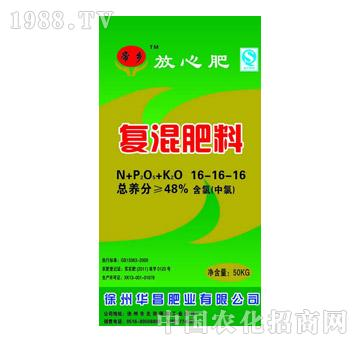 华昌肥业-复混肥料16-16-16