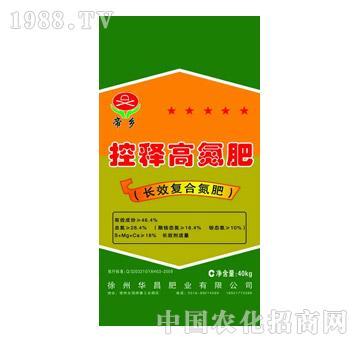华昌肥业-控释高氮肥(长效复合氮肥)
