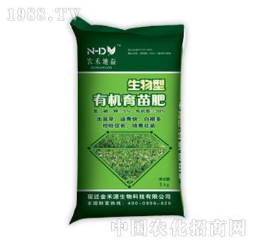 金禾源-生物型有机育苗肥