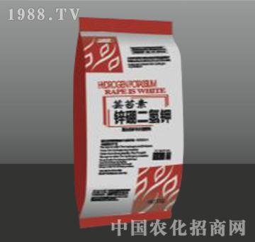 云台大化-芸苔素锌硼二氢钾