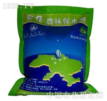 安信保水-农林抗旱保水剂