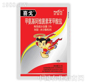 好利特-喜戈-甲氨基阿维菌素苯甲酸盐