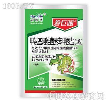 好利特-卷巨澜-甲氨基阿维菌素苯甲酸盐(袋)