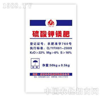 松信-硫酸钾镁肥