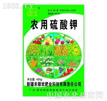 禾稼欢-农用硫酸钾