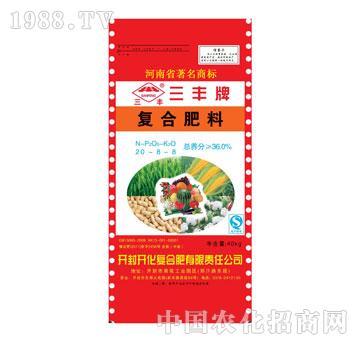 复合肥料20-8-8