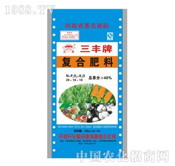 复合肥料20-10-10