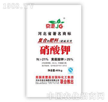 京港-硝酸钾