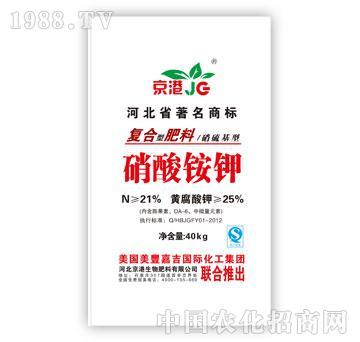 京港-硝酸铵钾