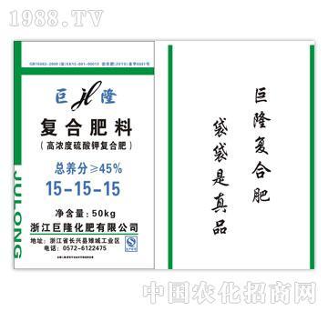 巨隆-高浓度硫酸钾复合肥料15-15-15