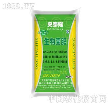 史泰隆-生物菌肥
