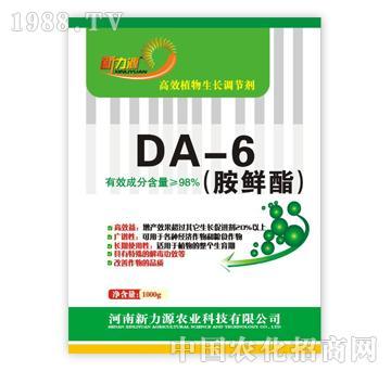 新力源-DA-6(胺鲜酯)