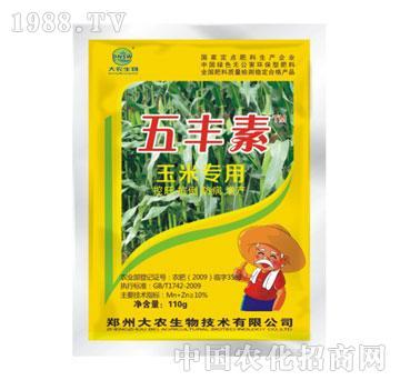 五丰素玉米专用