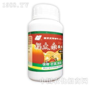 绿春-沃太尔微生物菌剂