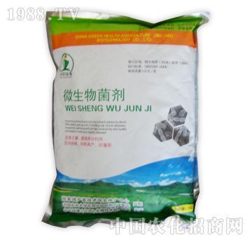 绿春-微生物菌剂
