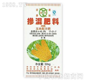 青海-掺混肥料