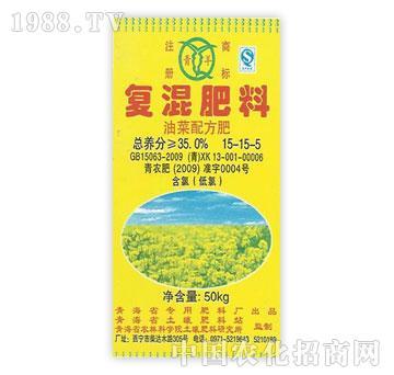 青海-复混肥料