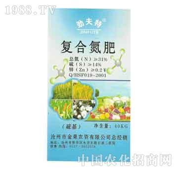 金果-复合肥料