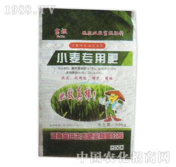 金田生态-小麦专用肥