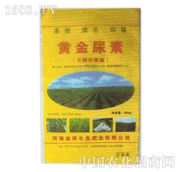 金田生态-黄金尿素