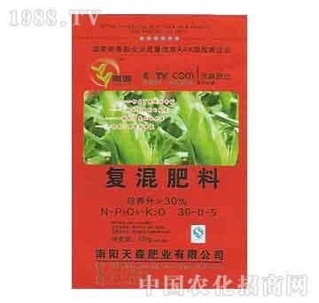 天森-复混肥料30-0-5