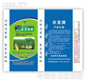 农发-生物有机复混菌肥花生专用肥
