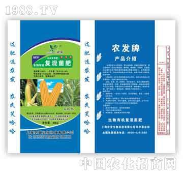 农发-生物有机复混菌肥玉米专用肥