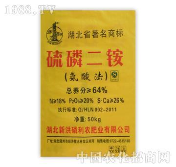 中磷-硫磷二铵
