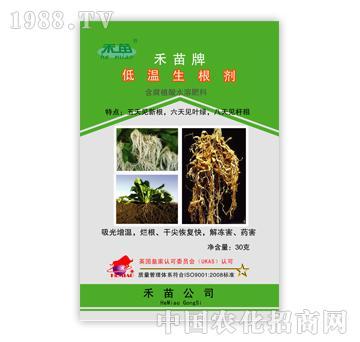 禾苗牌-低温生根剂
