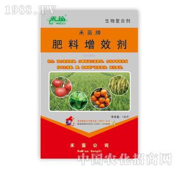 禾苗牌-肥料增效剂