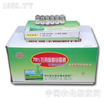 曙光-72%农用硫酸链霉素(粉剂箱装)