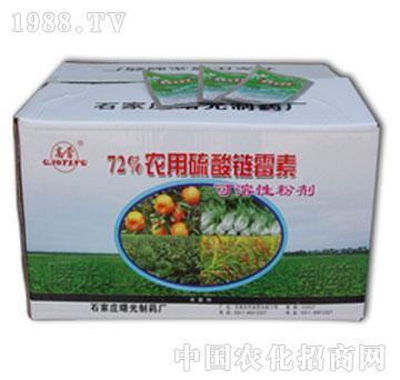 曙光-72%农用硫酸链霉素(蔬菜水果专用)