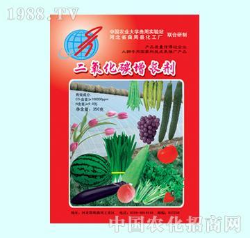 国盛-二氧化碳增长剂(蔬菜、瓜果专用)