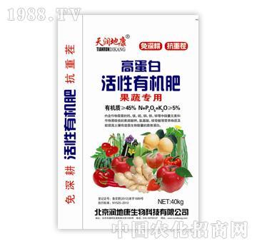 润地康-活性有机肥(果蔬专用)
